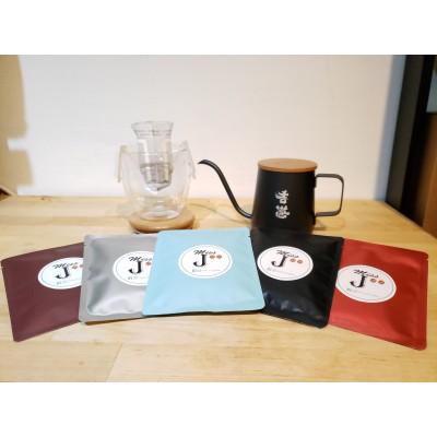 Drip Bag Package (10 packs)