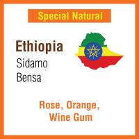 Ethiopia Sidamo Bensa (Green Bean)