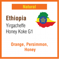 Ethiopia Yirgacheffe Honey Koke G1