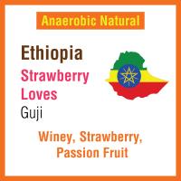 Ethiopia Guji Strawberry Loves