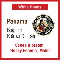 Panama Boquete Kotowa Duncan