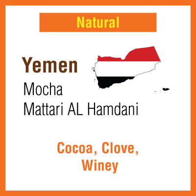 Yemen Mocha
