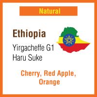 Ethiopia Yirgacheffe G1 Haru Suke (Natural Process)