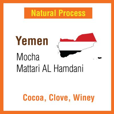 Yemen Mocha (Green Bean)