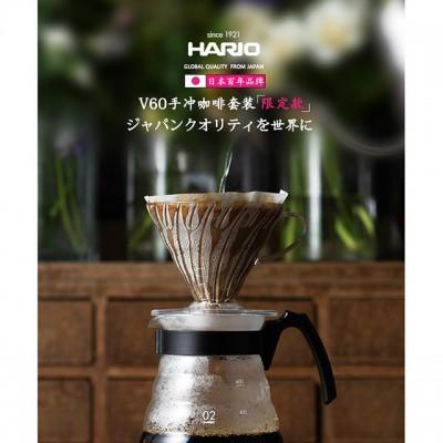 HARIO V60 Craft Coffee Maker VCND-02B限量手沖套組 日本製 雲朵玻璃壺