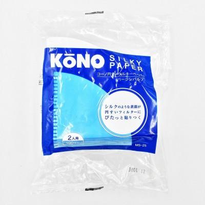 KONO Silky Filter Paper MS-25