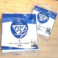 Kadou M1 cotton filter paper - 極棉 (1-2人)