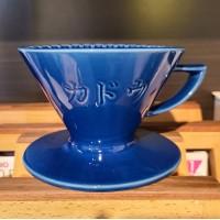日本製 星芒濾杯-極 波佐見燒 M1錐形陶瓷濾杯 (藍色)